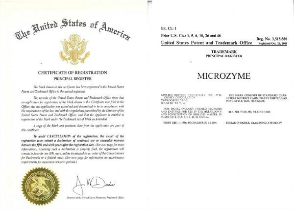 Биопрепараты Микрозим — производство США